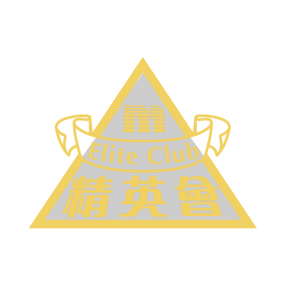 Elite staff whose annual performance has reached the target set by the Company may join as members